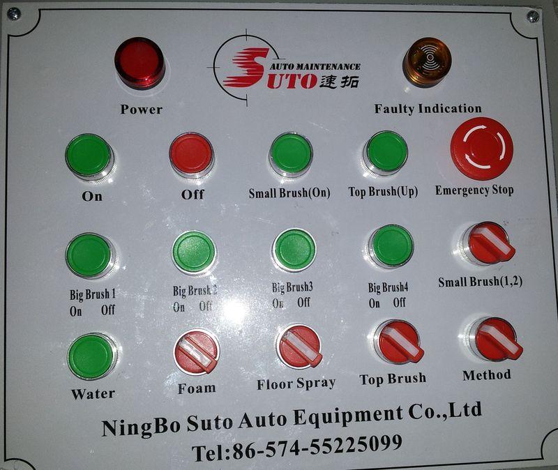 bus washing machine