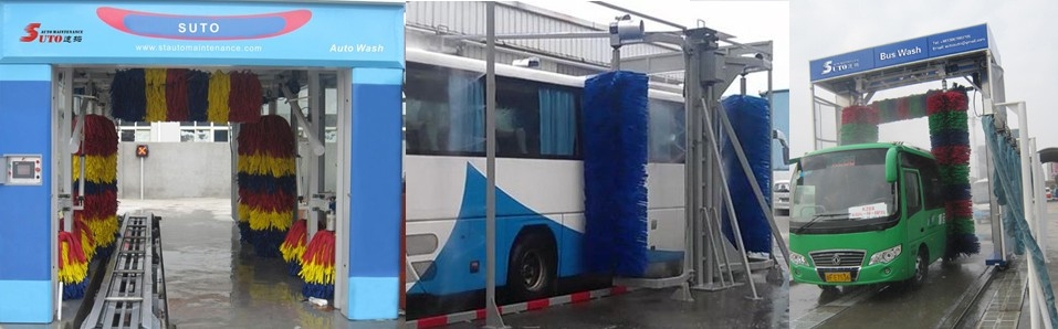 automatic tunnel car wash, bus washing