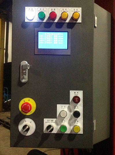 bus lift digital display