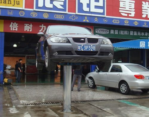 car washing vehicle lift